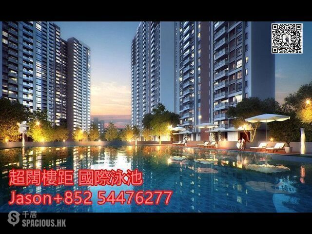 Zhongshan - 送豪裝,配套齊全,香港恆生銀行做貸款!20萬入手~ 05