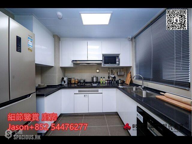 Zhongshan - 送豪裝,配套齊全,香港恆生銀行做貸款!20萬入手~ 06