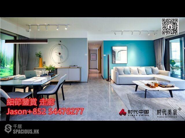 Zhongshan - 送豪裝,配套齊全,香港恆生銀行做貸款!20萬入手~ 07