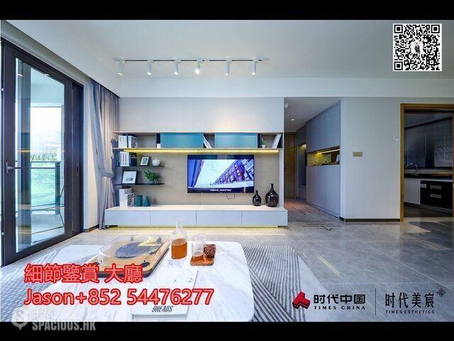 Zhongshan - 送豪裝,配套齊全,香港恆生銀行做貸款!20萬入手~ 09