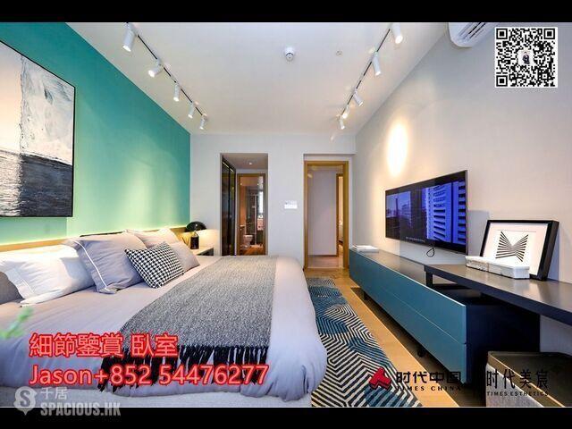 Zhongshan - 送豪裝,配套齊全,香港恆生銀行做貸款!20萬入手~ 10