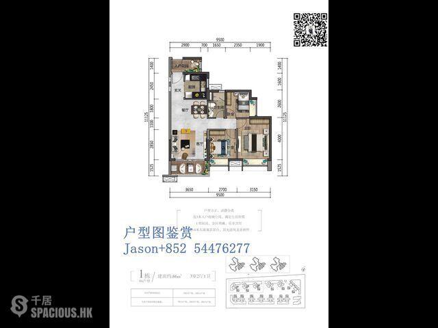Zhongshan - 送豪裝,配套齊全,香港恆生銀行做貸款!20萬入手~ 11