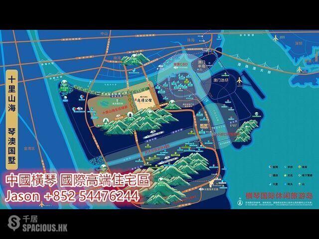 珠海 - 首付50萬買橫琴国际高端住宅区!35分钟过香港,5分钟过澳门~ 01
