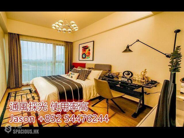 珠海 - 首付50萬買橫琴国际高端住宅区!35分钟过香港,5分钟过澳门~ 03