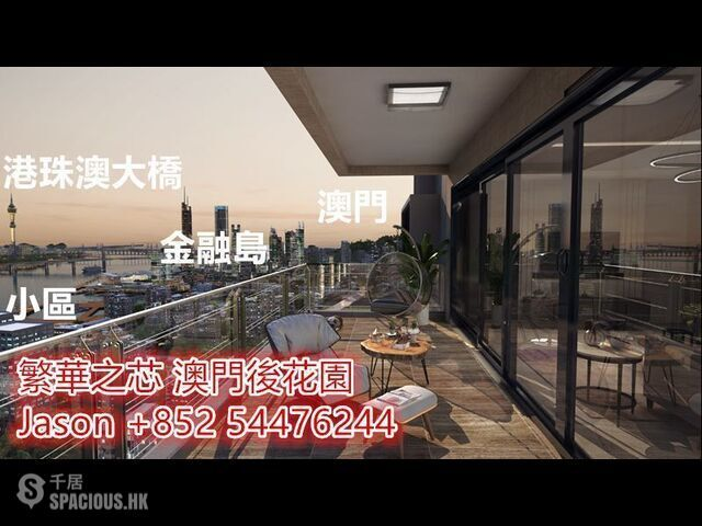 珠海 - 首付50萬買橫琴国际高端住宅区!35分钟过香港,5分钟过澳门~ 04