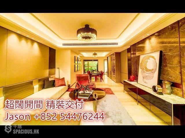 珠海 - 首付50萬買橫琴国际高端住宅区!35分钟过香港,5分钟过澳门~ 05