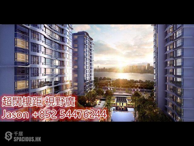 珠海 - 首付50萬買橫琴国际高端住宅区!35分钟过香港,5分钟过澳门~ 06