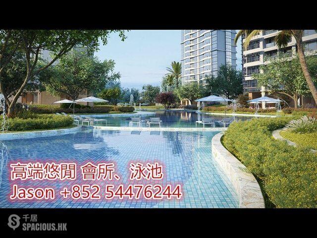 珠海 - 首付50萬買橫琴国际高端住宅区!35分钟过香港,5分钟过澳门~ 07