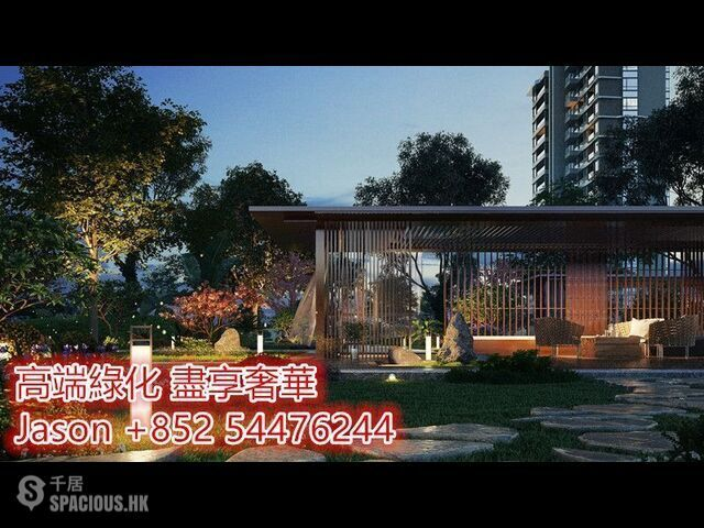 珠海 - 首付50萬買橫琴国际高端住宅区!35分钟过香港,5分钟过澳门~ 08
