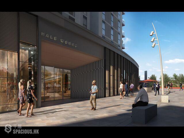 沃爾瑟姆福里斯特區 - 倫敦 Hale Works 06