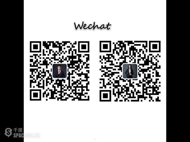 Zhuhai - 香洲中心綜合體,坐享都市繁榮!唔限購,無須落戶,港澳直貸! 10