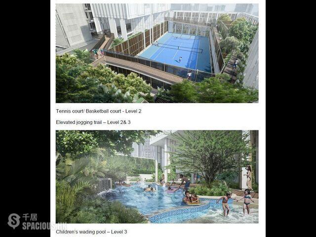 胡志明市 - Empire City - Tilia Residences 03