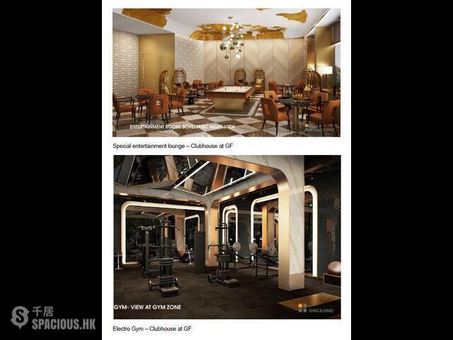 胡志明市 - Empire City - Tilia Residences 04